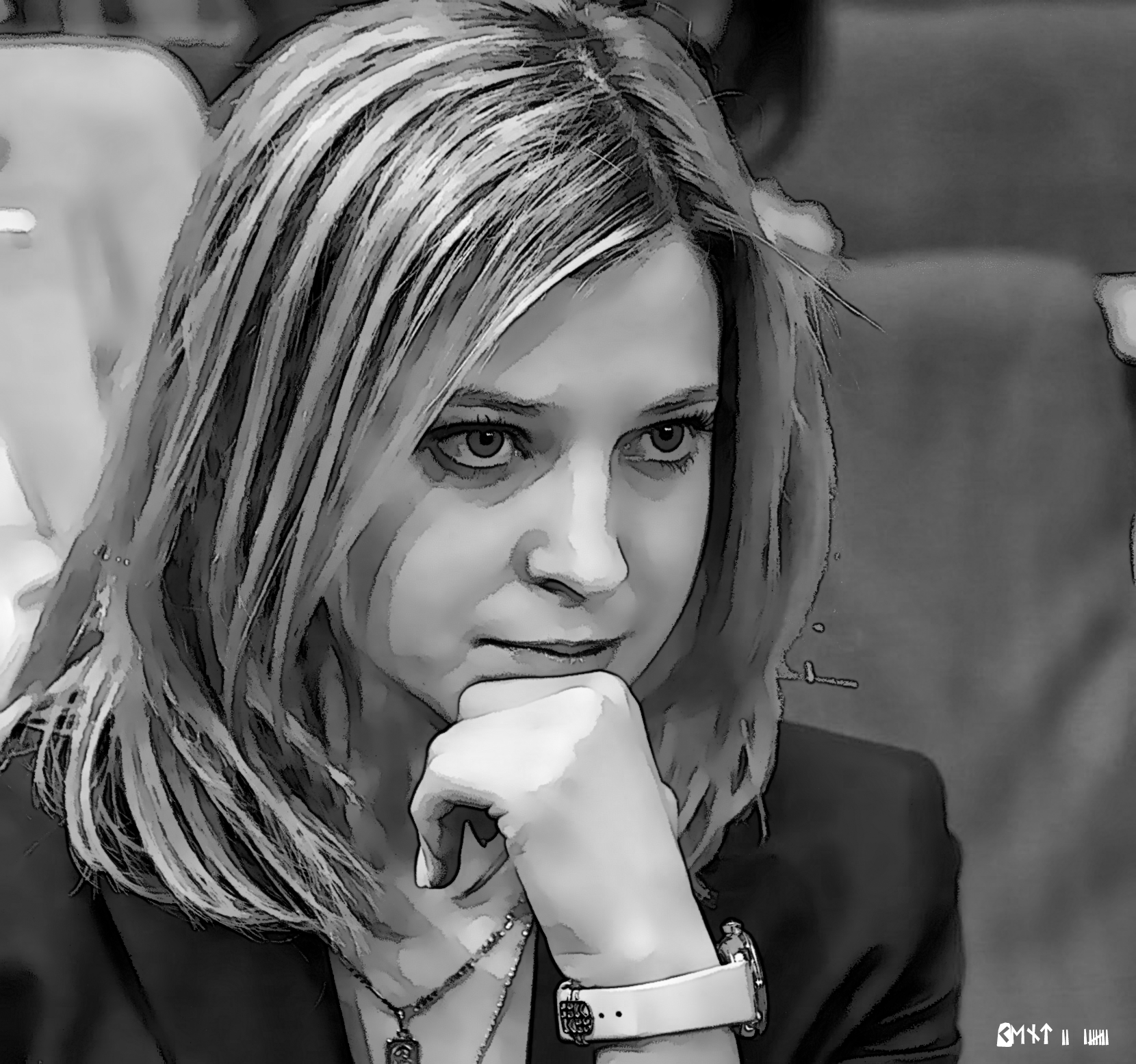 Natalia Poklonskaya Nude Photos 98